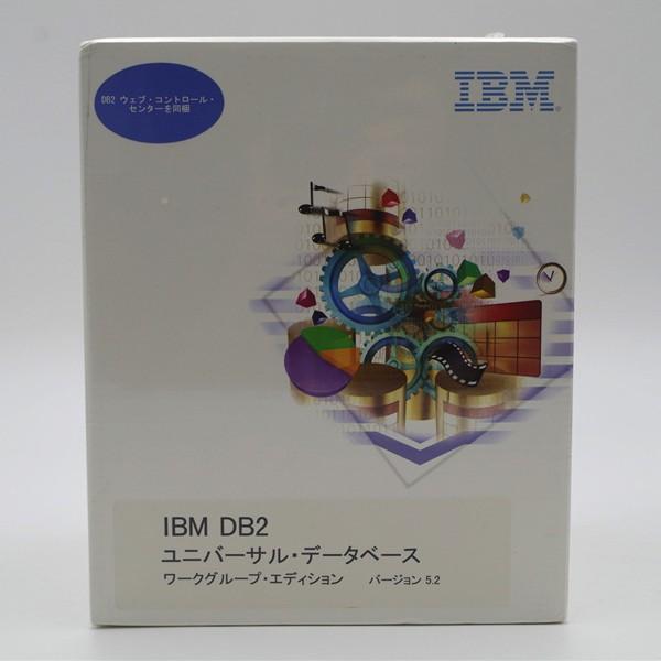 [新品]IBM DB2 ユニバーサル・データベース ワークグループ・エディション バージョン 5.2  DB2ウェブ・コントロール・センターを同梱