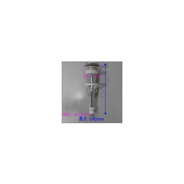 タカラスタンダード 10135725 ケレップ ASSY(Y) ヘアキャッチャー付きケレップ 排水部品