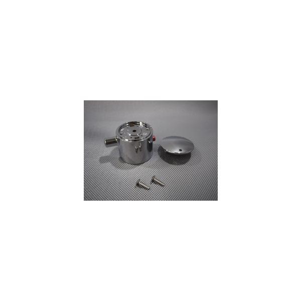 タカラスタンダード 10191842 KP315C(MYM 温度調節ハンドル 水栓・スライドバー部品