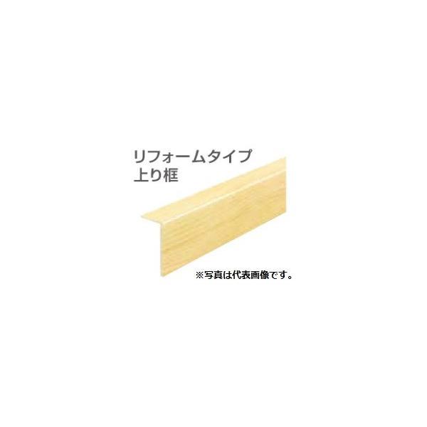 (法人様宛限定)(送料無料)ウッドワン AJ3523-7-WH 対応玄関廻り部材 リフォームタイプ 上り框 ホワイト色|rakurakumarket|02