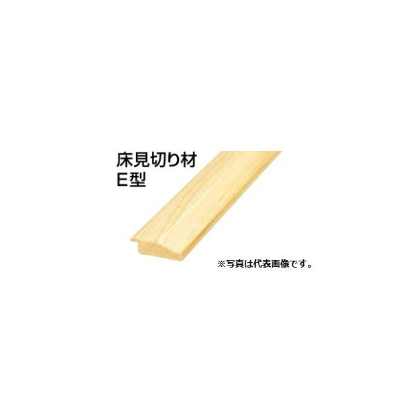 (法人様宛限定)ウッドワン DHSE19-06-DE 床見切り材 E型 ディープブラウン色|rakurakumarket|02