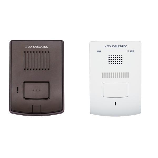 (送料無料)DXアンテナ ワイヤレスインターホン(親機・玄関子機セット) DWP10A1|rakurakumarket