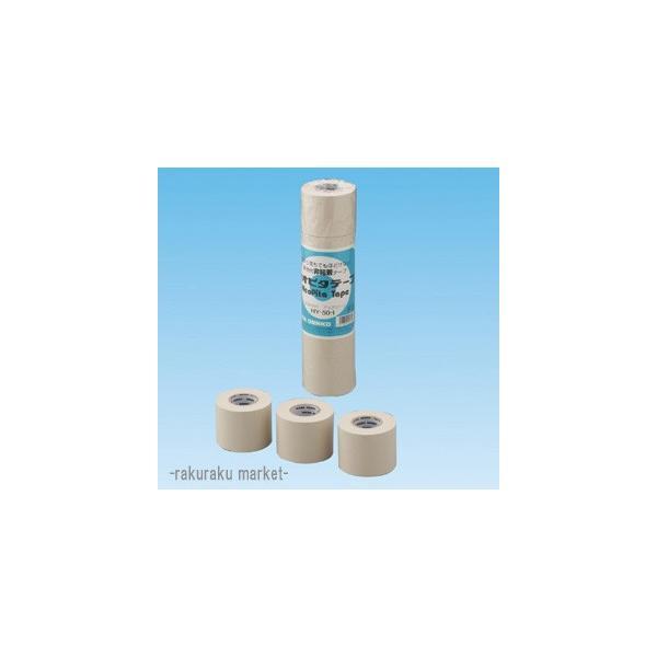 (キャッシュレス5%還元)因幡電工 非粘着テープ ネオピタテープ HY-50-I アイボリー 【120個セット】|rakurakumarket