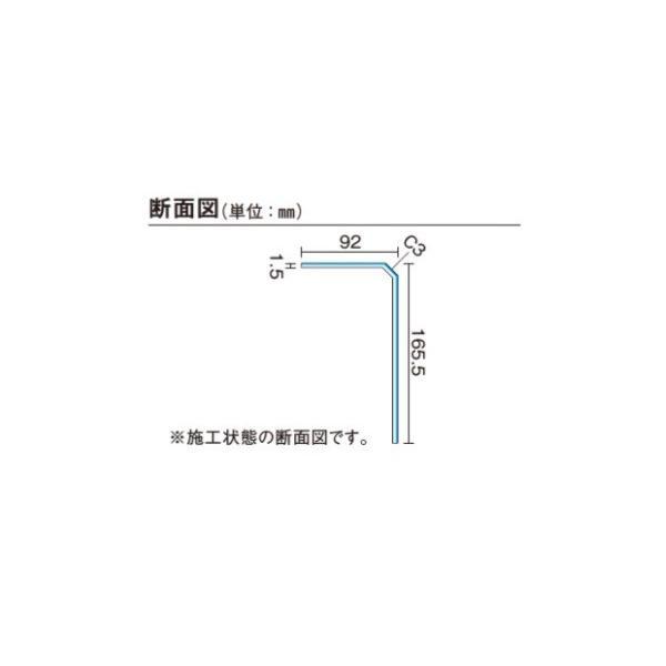 (法人様宛限定)(送料無料)パナソニック KHT821TY WPBリフォーム框 6尺 1.5mm厚用 ウォールナット柄|rakurakumarket|03
