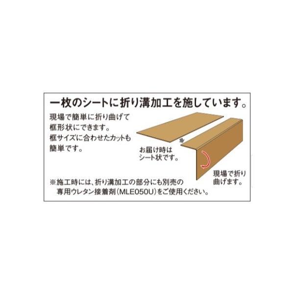 (法人様宛限定)(送料無料)パナソニック KHT821TY WPBリフォーム框 6尺 1.5mm厚用 ウォールナット柄|rakurakumarket|04