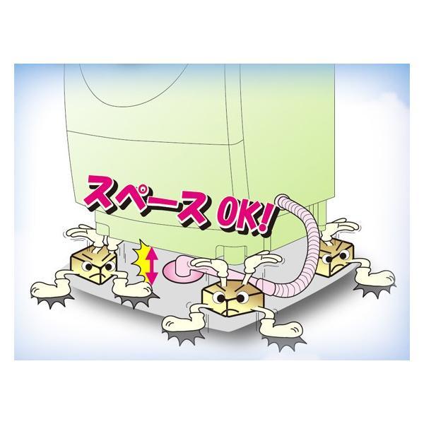 【税込5,400円以上お買い上げで送料無料!】洗濯機用防振かさ上げ台 スペース確保 1セット(4個入) OP-SG600 ワンプラス ふんばるマン|rakurakumarket|04