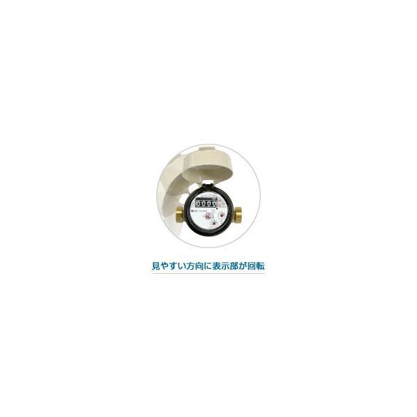 (送料無料)愛知時計電機 SD-13 高機能乾式水道メーター rakurakumarket 02