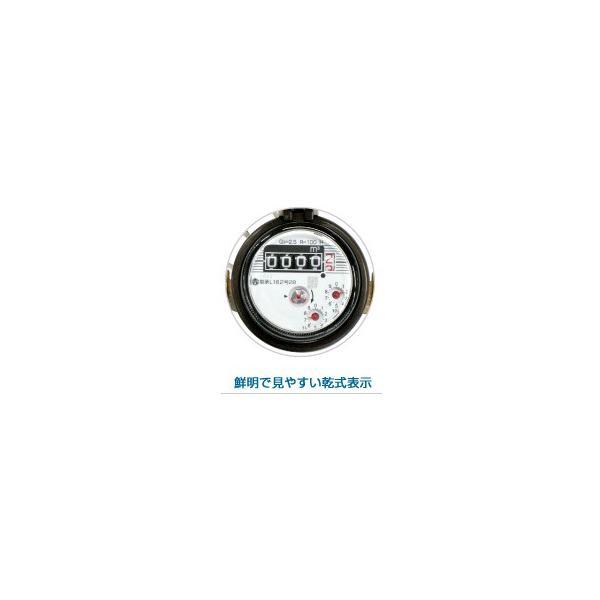 (送料無料)愛知時計電機 SD-13 高機能乾式水道メーター rakurakumarket 03