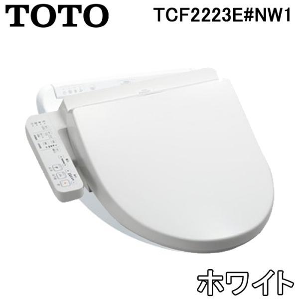 (送料無料)TOTO 便座 ウォシュレットBV2 TCF2222E #NW1 ホワイト 脱臭機能付|rakurakumarket