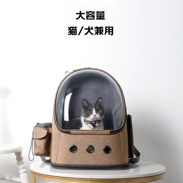 猫用キャリーバッグペット通気性抜群人間工学に基づいた設計お出かけバック通院散歩旅行小型犬用軽量