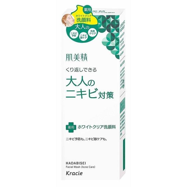 肌美精 大人のニキビ対策 薬用ホワイトクリア洗顔料 110g
