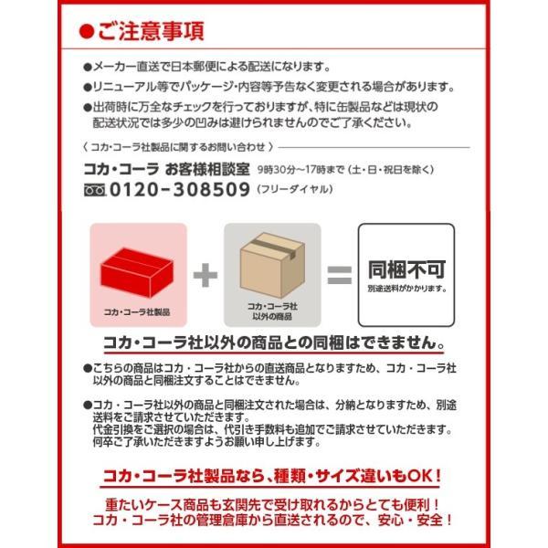 【2ケースセット】アクエリアス 500ml PET 1ケース×24本入 送料無料|rakushindenki|02