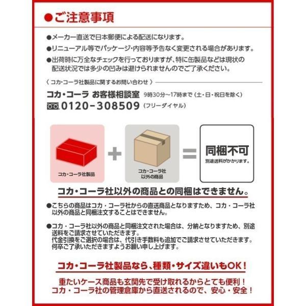 紅茶花伝 ロイヤルミルクティー 440ml PET 1ケース×24本入 送料無料|rakushindenki|02
