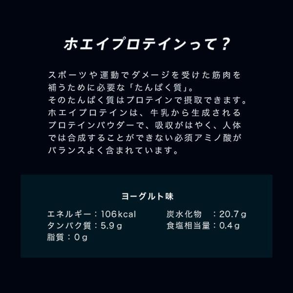 【2ケースセット】パワーエイドゼリー リカバリーショット 180g パウチ 1ケース×6本入 送料無料|rakushindenki|06