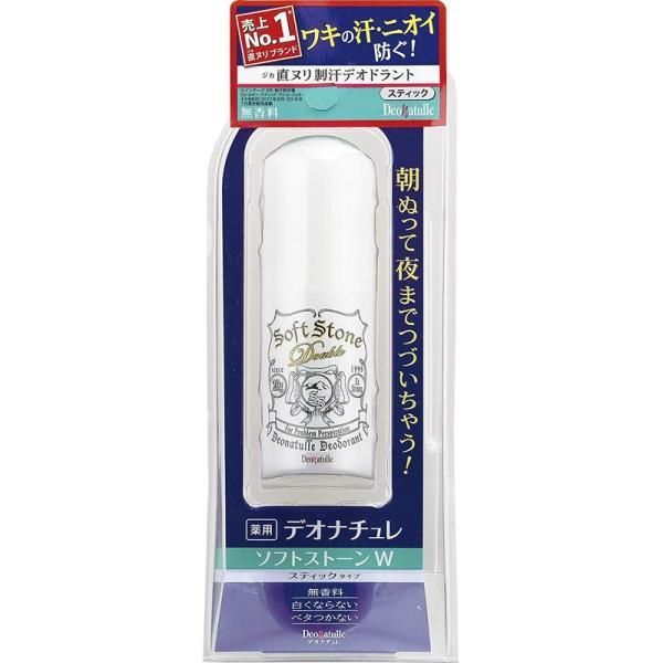 デオナチュレ ソフトストーンW 20g デオドラント 制汗剤|rakushindenki