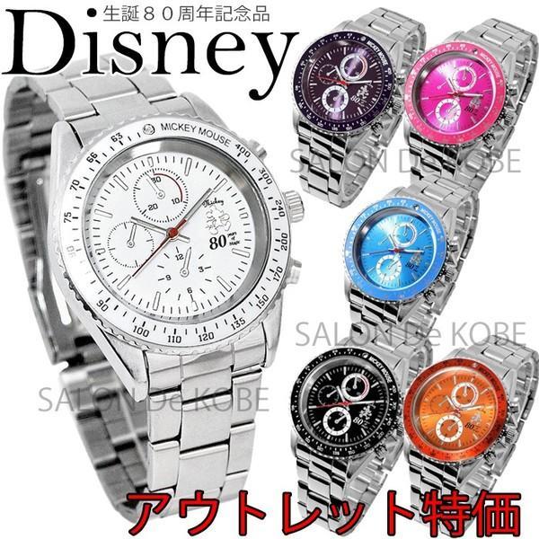 ミッキー 腕時計 メンズ おしゃれ ブランド ディズニー レディース 時計 Disney キッズ ウォッチ おしゃれ 安い アウトレット 訳あり disney_y|rakusho