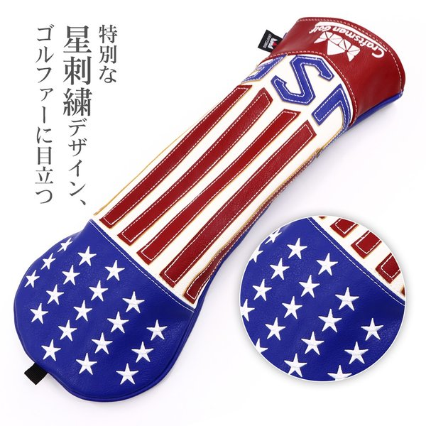 ★税込★CRAFTSMAN クラフトマン ヘッドカバー ドライバー用 USA flag|rakushogolf|05