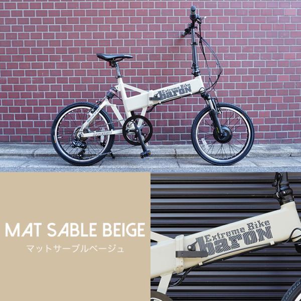 【折りたたみ電動自転車】バロン-X 20インチ 電動アシスト自転車に見えない 大容量13Ahバッテリーが人気!スポーツ系電動自転車|rakusuku|02
