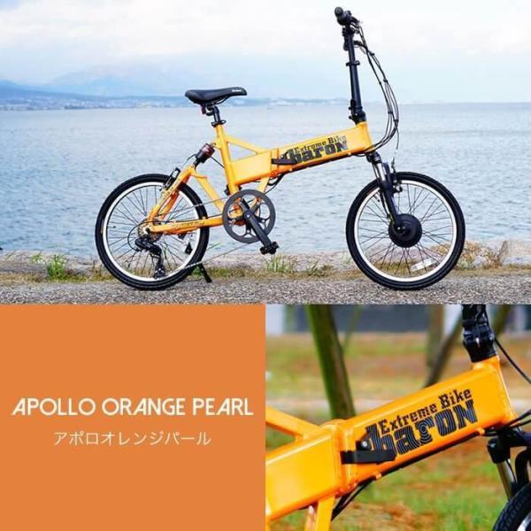 【折りたたみ電動自転車】バロン-X 20インチ 電動アシスト自転車に見えない 大容量13Ahバッテリーが人気!スポーツ系電動自転車|rakusuku|03