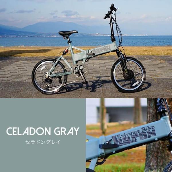 【折りたたみ電動自転車】バロン-X 20インチ 電動アシスト自転車に見えない 大容量13Ahバッテリーが人気!スポーツ系電動自転車|rakusuku|04