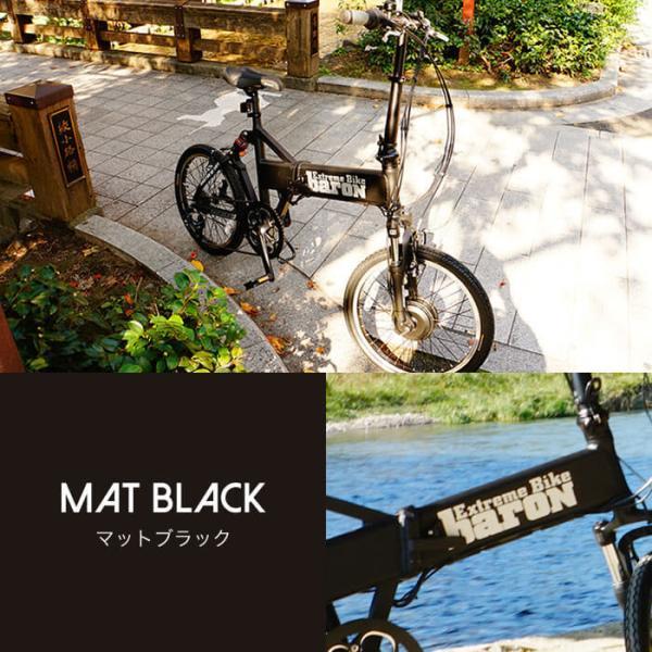 【折りたたみ電動自転車】バロン-X 20インチ 電動アシスト自転車に見えない 大容量13Ahバッテリーが人気!スポーツ系電動自転車|rakusuku|05