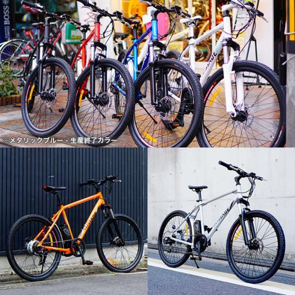【新色入荷!】電動自転車  グリッサード 26インチ |電動アシスト自転車 クロスバイク  リチウムイオンバッテリー|rakusuku|02