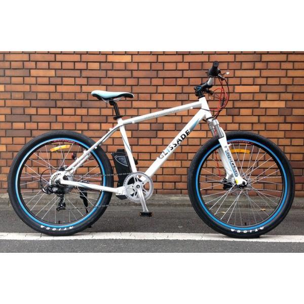 【新色入荷!】電動自転車  グリッサード 26インチ |電動アシスト自転車 クロスバイク  リチウムイオンバッテリー|rakusuku|18