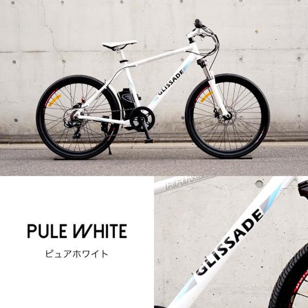 【新色入荷!】電動自転車  グリッサード 26インチ |電動アシスト自転車 クロスバイク  リチウムイオンバッテリー|rakusuku|03