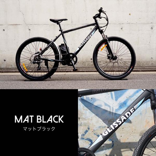 【新色入荷!】電動自転車  グリッサード 26インチ |電動アシスト自転車 クロスバイク  リチウムイオンバッテリー|rakusuku|04