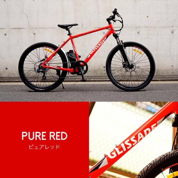 【新色入荷!】電動自転車  グリッサード 26インチ |電動アシスト自転車 クロスバイク  リチウムイオンバッテリー|rakusuku|05