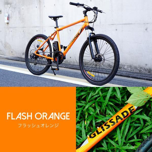【新色入荷!】電動自転車  グリッサード 26インチ |電動アシスト自転車 クロスバイク  リチウムイオンバッテリー|rakusuku|06