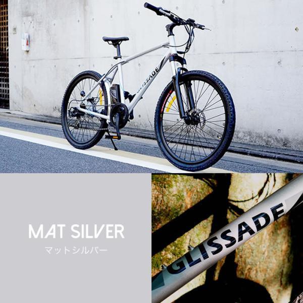 【新色入荷!】電動自転車  グリッサード 26インチ |電動アシスト自転車 クロスバイク  リチウムイオンバッテリー|rakusuku|07
