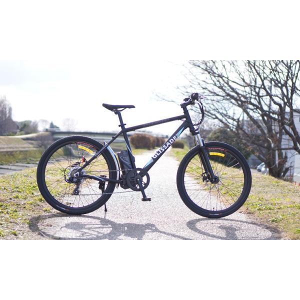 【新色入荷!】電動自転車  グリッサード 26インチ |電動アシスト自転車 クロスバイク  リチウムイオンバッテリー|rakusuku|10