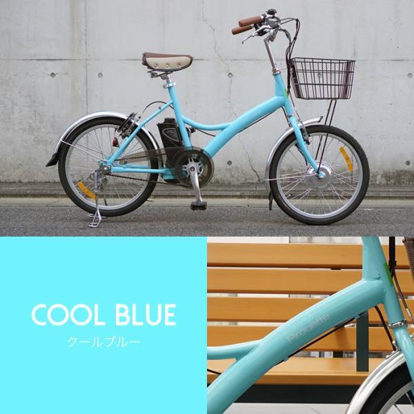 【防犯登録付き組立完成車がお得!】電動自転車 ピルエット 20インチ | 電動アシスト自転車 ちいさい かるい かわいい|rakusuku|02