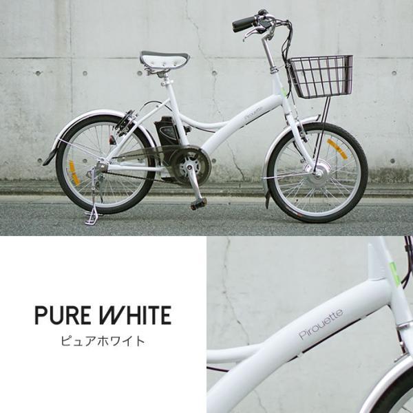 [31日までポイント5倍]電動自転車 おしゃれ ピルエットS 20インチ 人気の小径 ちいさい かるい かわいい|rakusuku|03