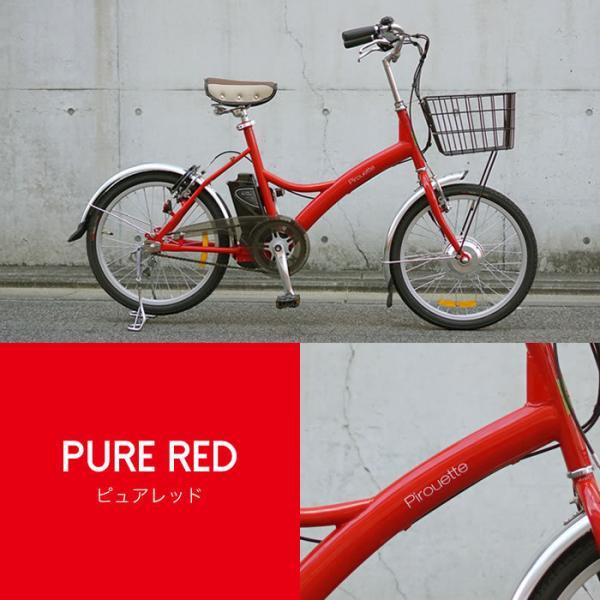 【防犯登録付き組立完成車がお得!】電動自転車 ピルエット 20インチ | 電動アシスト自転車 ちいさい かるい かわいい|rakusuku|05