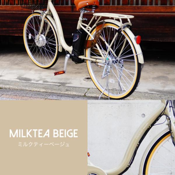 ポイント5倍!電動自転車 ルルベ 26インチ リチウムイオンバッテリー 子供乗せ 安いだけじゃない おしゃれ 低サドル 乗りやすい|rakusuku|02
