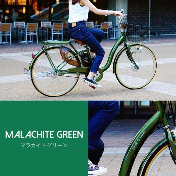 ポイント5倍!電動自転車 ルルベ 26インチ リチウムイオンバッテリー 子供乗せ 安いだけじゃない おしゃれ 低サドル 乗りやすい|rakusuku|05