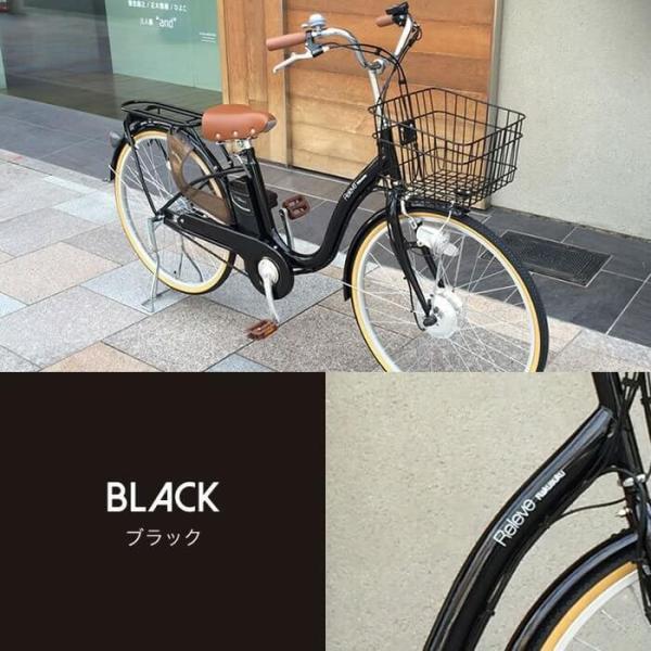 ポイント5倍!電動自転車 ルルベ 26インチ リチウムイオンバッテリー 子供乗せ 安いだけじゃない おしゃれ 低サドル 乗りやすい|rakusuku|06