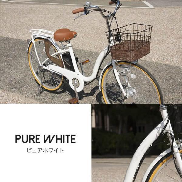 ポイント5倍!電動自転車 ルルベ 26インチ リチウムイオンバッテリー 子供乗せ 安いだけじゃない おしゃれ 低サドル 乗りやすい|rakusuku|07