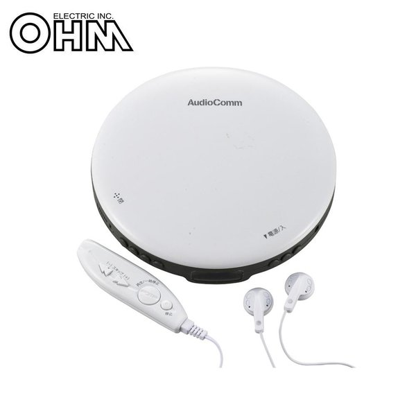 基本送料499円!オーム電機 OHM AudioComm ポータブルCDプレーヤー(ACアダプター・リモコン付) ホワイト CDP-3868Z-W