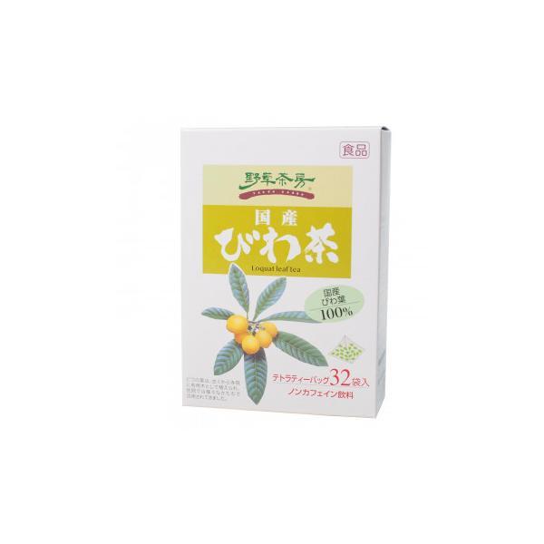 l送料無料l黒姫和漢薬研究所 野草茶房 びわ茶 2.5g×32包×20箱セット 代引き・同梱不可