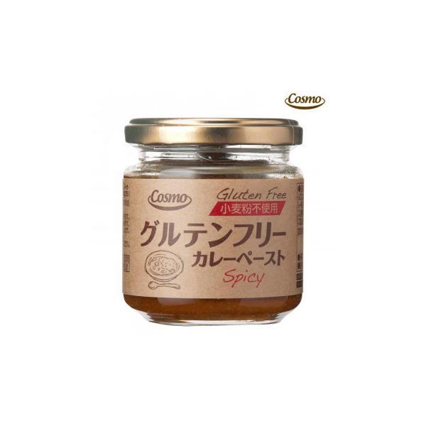 l送料無料lコスモ食品 グルテンフリー カレーペーストスパイシー 180g 12個×2ケース 代引き・同梱不可
