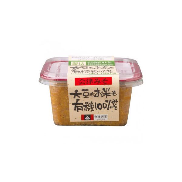 l送料無料l会津天宝 大豆もお米も有機100%みそ 300g ×8個セット 代引き・同梱不可