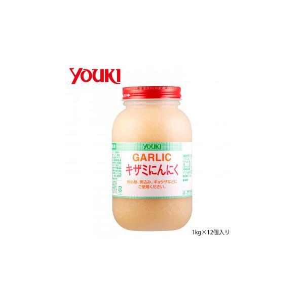 l送料無料lYOUKI ユウキ食品 キザミにんにく 1kg×12個入り 212515