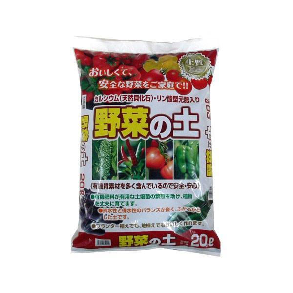 l送料無料lあかぎ園芸 野菜の土 カルシウム入 20L 3袋 (4939091332010) 代引き・同梱不可