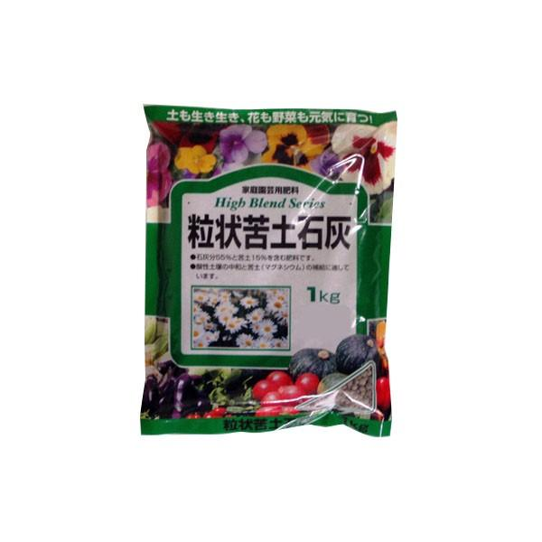 l送料無料l3-8 あかぎ園芸 苦土石灰 1kg 20袋 代引き・同梱不可