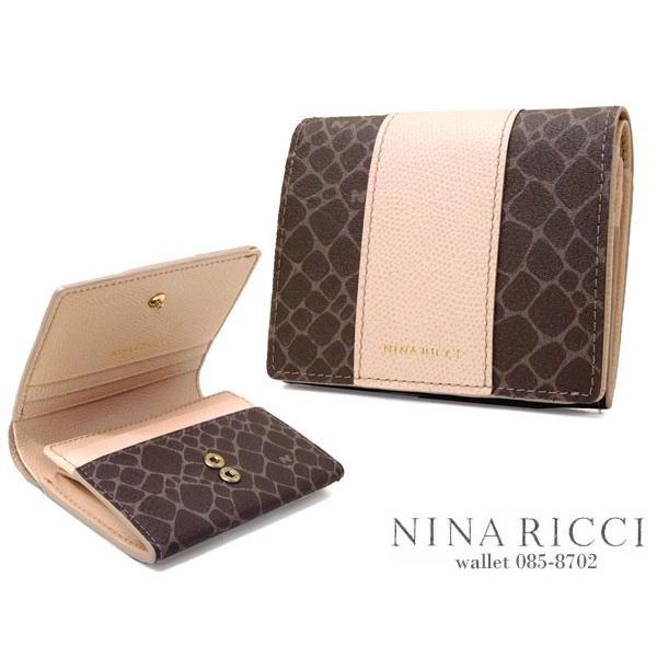 NINA RICCI ニナリッチ グレインヌーボー 折財布  ボックスキーリング付き 085-8702  8702