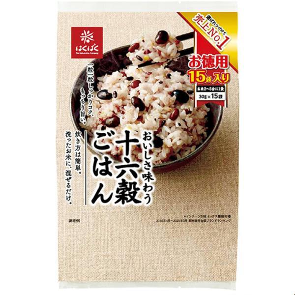 おいしさ味わう十六穀ごはん 450g(30g×15) 黒米 もちあわ キヌア たかきび 黒煎りごま 白煎りごま 発芽赤米 白麦 健康 ダイエット 美容