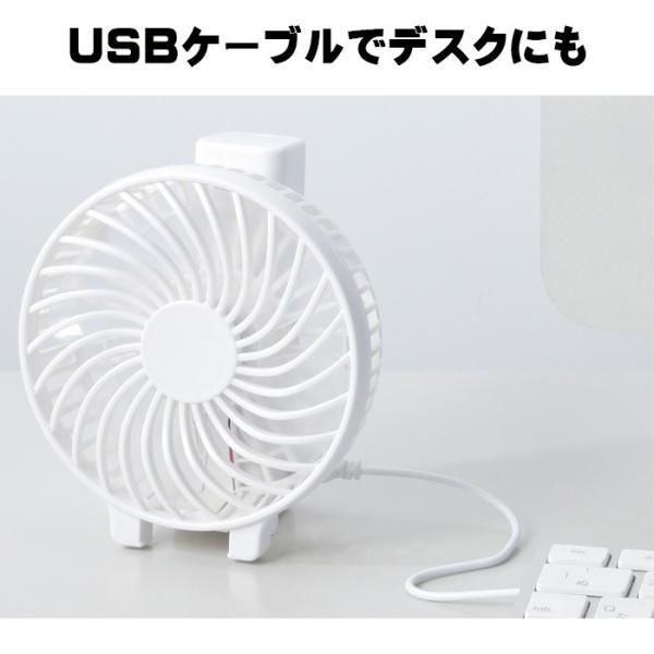 2WAY ハンディーファン 手持ち ミニ扇風機 卓上 スタンド USB usb 乾電池 ハイパワー 風量3段階 軽量 軽い|rankup|04